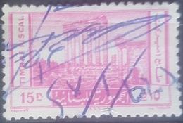 Lebanon 1966 Baalbeck Ruins Design Fiscal Revenue Stamp - 15p Pink - Lebanon