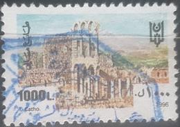 Lebanon 1996 Fiscal Revenue Stamp 1000L Ruins Of Anjar - Lebanon