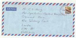 1999 Air Mail UGANDA COVER 600/- LIZARD Stamps To GB - Uganda (1962-...)