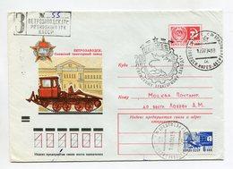 REGISTERED COVER USSR 1974 KARELIA PETROZAVODSK ONEGSK TRACTOR FACTORY #74-131 - 1970-79