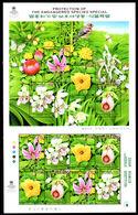 South Korea 2000 Protection Of Wildlife Sheetlet Unmounted Mint. - Korea, South