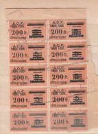 COTE D'IVOIRE TIMBRE FISCAL 5F SUR 200F ORANGE CONNAISSEMENTS BLOC DE 10 TPS OBL - Côte-d'Ivoire (1892-1944)