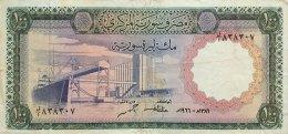 Syria 100 Pounds, P-98a (1966) Fine - Syria
