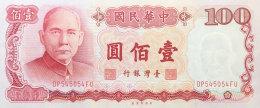 Taiwan 100 Yuan P-1989 (1987) UNC - Taiwan