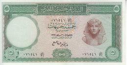 EGYPT 5 EGP 1962 P-39 Sig/ REFAEI #9 AU/UNC - Egipto