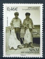 Saint Pierre And Miquelon, Kids With Cod, 2018, MNH VF - Unused Stamps