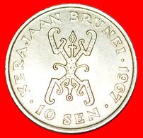 # ANIMAL: BRUNEI ★ 10 SEN 1967! LOW START ★ NO RESERVE! Omar Ali Saifuddin III (1950-1986) - Brunei