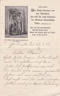 Brief Mit Relig. Motiv - Der Offizier Findet Bei Der Schrankrevision Eine Bibel - 4 Seiten - 1917 (35458) - Documents