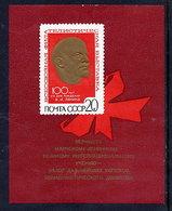 SOVIET UNION 1970 All-Union Stamp Exhibition Block Type I MNH / **.  Michel Block 60 I - 1923-1991 USSR