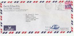 1997 HONG KONG Cover SLOGAN HERITAGE TREASURE YEAR Illus VASE Air Mail To GB China Stamps - 1997-... Chinese Admnistrative Region