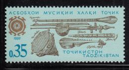 Tajikistan 1992 MNH Scott #3 35k Musical Instruments - Tadjikistan