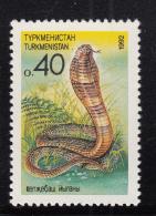 Turkmenistan 1992 MNH Scott #30 40k Snake - Turkménistan