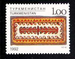 Turkmenistan 1992 MNH Scott #31 1r Woven Carpet - Turkménistan