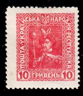 Ukraine 1920 MH Unissued 10h - Ukraine