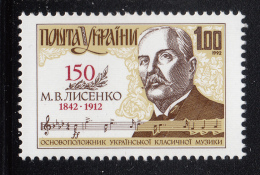 Ukraine 1992 MNH Scott #102 100k Mykola V Lysenko, Composer - Ukraine