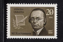 Ukraine 1992 MNH Scott #133 20k Mykola I Kostomarov, Writer - Ukraine