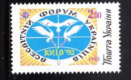 Ukraine 1992 MNH Scott #137 2kb World Forum Of Ukrainians, Kyiv - Ukraine