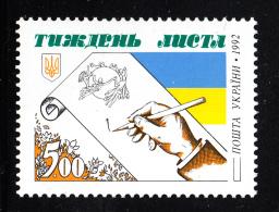Ukraine 1992 MNH Scott #140 5kb International Letter Writing Week - Ukraine