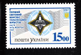 Ukraine 1992 MNH Scott #141 15kb World Congress Of Ukrainian Lawyers, Kyiv - Ukraine