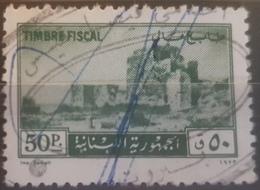 Lebanon 1972 Fiscal Revenue Stamp Byblos Cytadel Design 50p Green Grey - Libanon