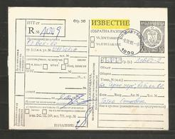 BULGARIA  -   INTERESTING REGISTERED POST CARD  - D 2425 - Entiers Postaux