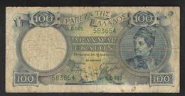 GREECE   100   1944 - Greece