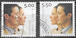 Groenland - Mariage Princier - Oblitérés - Lot 13 - Groenland