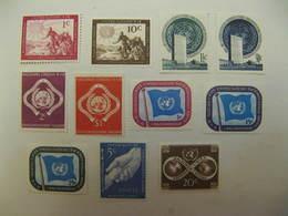 LOT 1951 11  TIMBRES NATIONS UNIES NEUFS GOMME D'ORIGINE INTACTE N° 1 A 11 YT - New-York - Siège De L'ONU