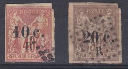 Réunion 1885 - N°9 Et N°10 - Réunion (1852-1975)