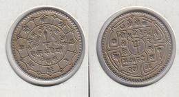 NEPAL 1 Roupie 2036 - 1979 1 Ruppee - Nepal