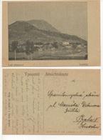 LES - ALESSIO #1 - Albania