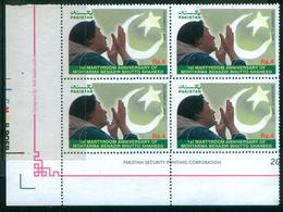 F5- Pakistan Benazir Bhutto 1St Martyrdom Anniversary 2008. Famous People. Flag. Block Of Four. - Pakistan