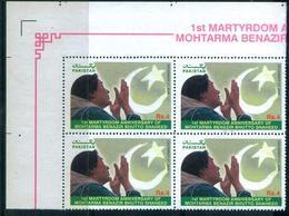 F4- Pakistan Benazir Bhutto 1St Martyrdom Anniversary 2008. Famous People. Flag. Block Of Four. - Pakistan