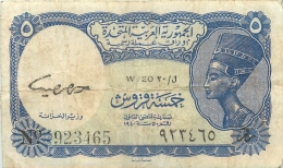 EGYPTE 5 PIASTRES  UNITED ARAB REPUBLIC - Egypt
