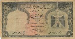 BILLET   EGYPTE 50 PIASTRES - Egypte
