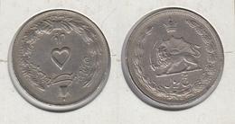 IRAN 5 Rials 1342 (1963)  KM#1175a - Iran