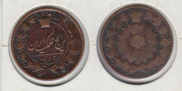 IRAN 50 Dinars 1299 (1882) 1 Shahi  Nasir Al-Din Shah  KM#883 - Iran