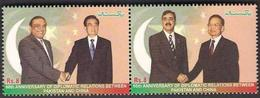 F2- 60 Years Of Pakistan China Diplomatic Relations. Flag. - Pakistan