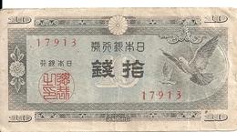 JAPON 10 SEN ND1947 VF P 84 - Japon