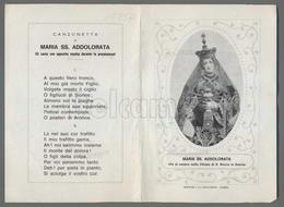 EM1525b MARIA SS. ADDOLORATA AVERSA CHIESA S. ROCCO APRIBILE Formato Cartolina - Religion & Esotericism
