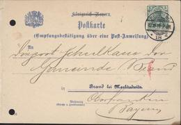 Mandat Postal Funf Marks 55 PF 5.55 Marks Germania YT 68 CAD Berlin NC 1911 Réutilisation D'un Mandat Poste Bavière - Allemagne
