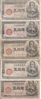 JAPON 50 SEN 1948 VG+ P 61 ( 5 Billets ) - Japon