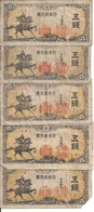 JAPON 5 YEN ND1943 VG+ P 52  ( 5 Billets ) - Giappone