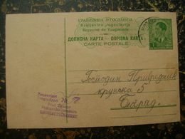 Serbia-Banat-Veliki Beckerek-Zrenjanin-Grossbetschkerek Post Zensur 5-postanska Cenzura-1941  (3940) - Germania