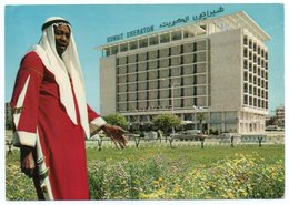 KUWAIT - SHERATON HOTEL KUWAIT - Kuwait