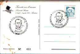 79263) CARTOLINA CON ANNULLO SPECIALE- ACICATENA -INCONTRI CON IL CINEMA-LEONARDO SCIASCIA-27-7-1992 - Cinema