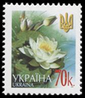 Ukraine. 2006. Nymphaea Alba (MNH OG **) Stamp - Ukraine