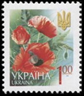Ukraine. 2006. Opium Poppy (MNH OG **) Stamp - Ukraine