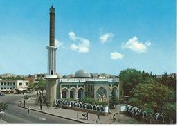 Kabul Shar-i-Nau Mosque Cpsm TBE - Afghanistan