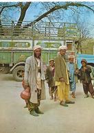 Kabul Afghanistan Cpsm TBE - Afghanistan
